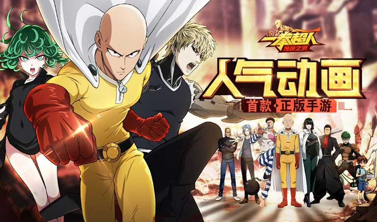 one punch man strongest codes